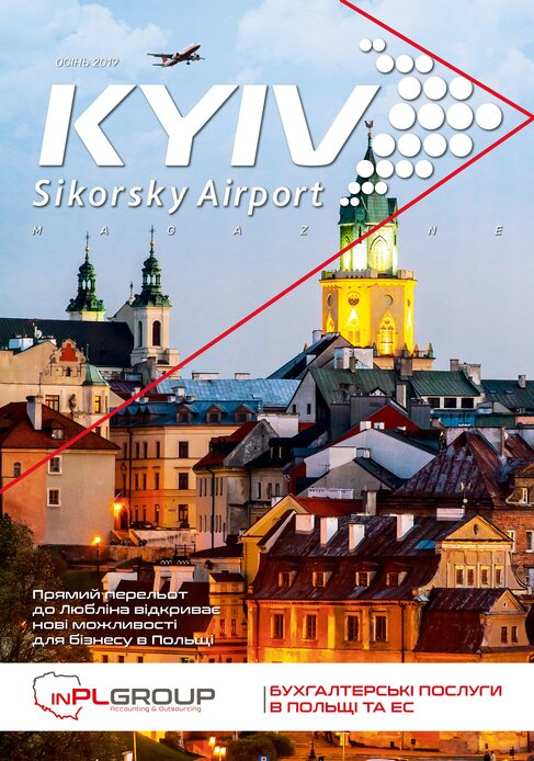 Direct flights from Kyiv to Lublin - new opportunities for business.